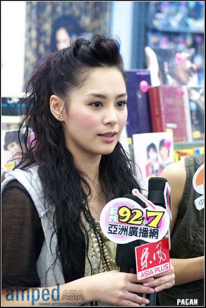 Gillian Chung - Images Hot