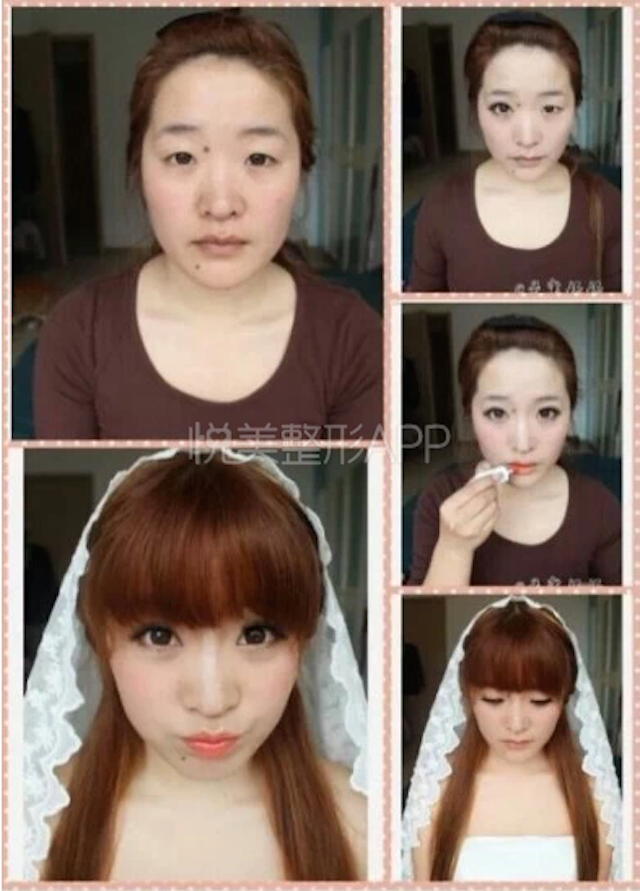 Beauty-wechat-2