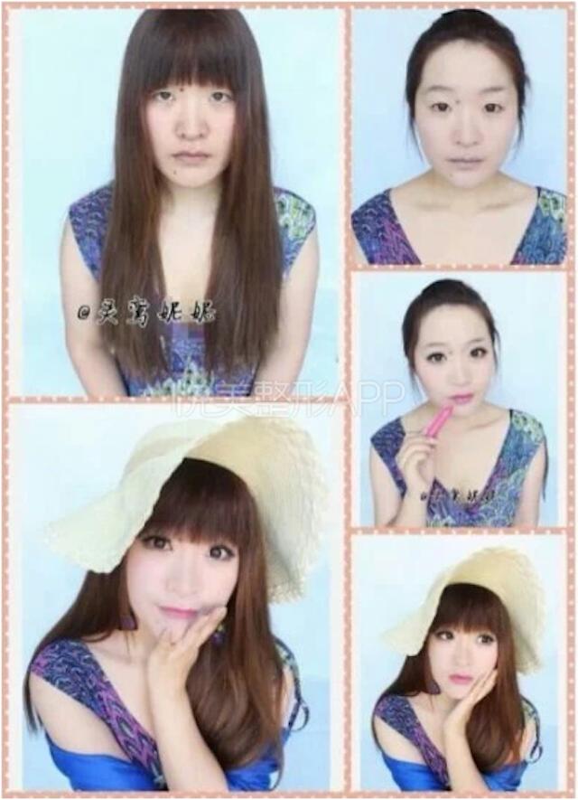 Beauty-wechat-4