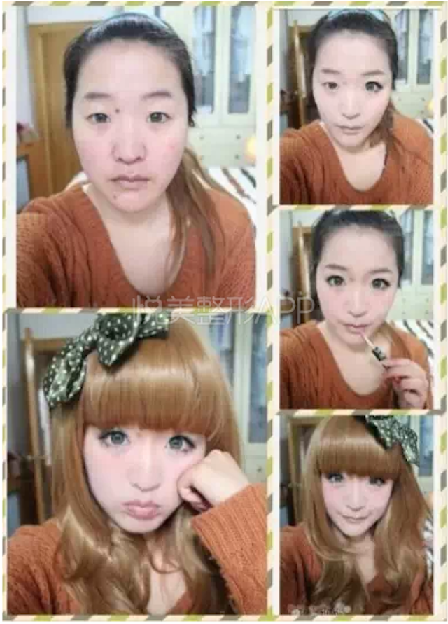 Beauty-wechat-5