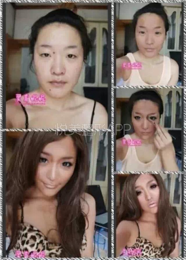 Beauty-wechat-6