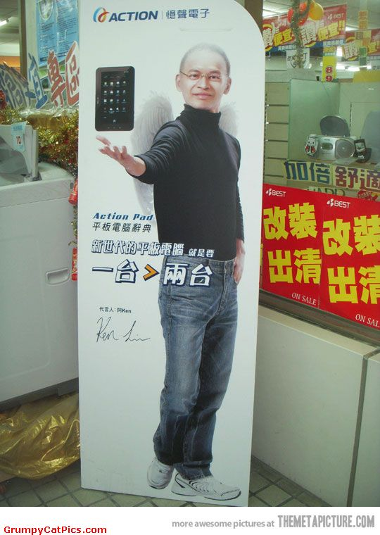 Fake-Apple-Stores-In-China-Funny-Picture-