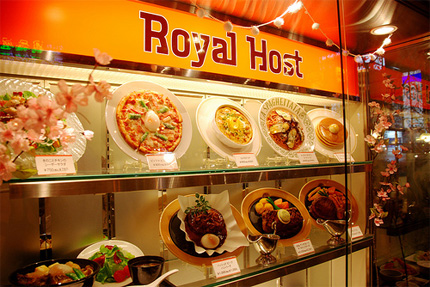 royal_host