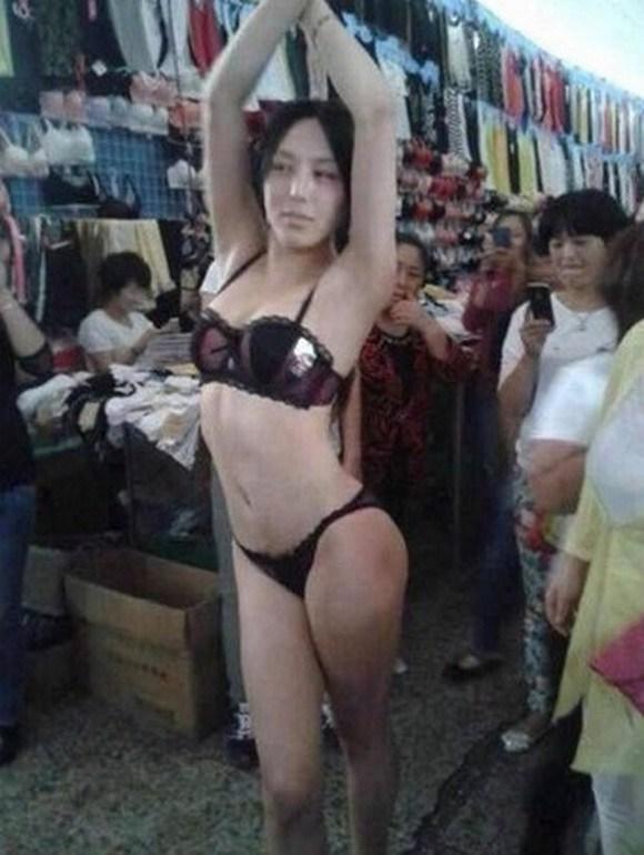girl4
