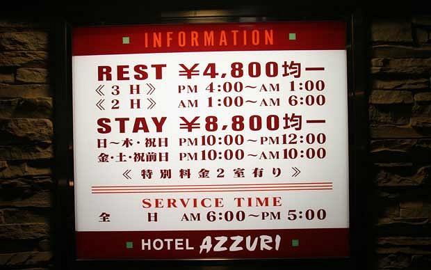 love-hotels4_2137539i