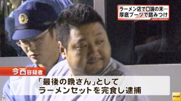 man-kills-customer-orders-ramen-japan-01
