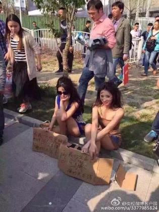 modelsprotest4
