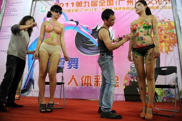 Гуанчжоу в вызвать проститутку