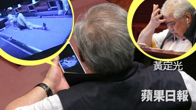 hk-lawmakers-watch-sexy-video-1-thumb-640x360-898640