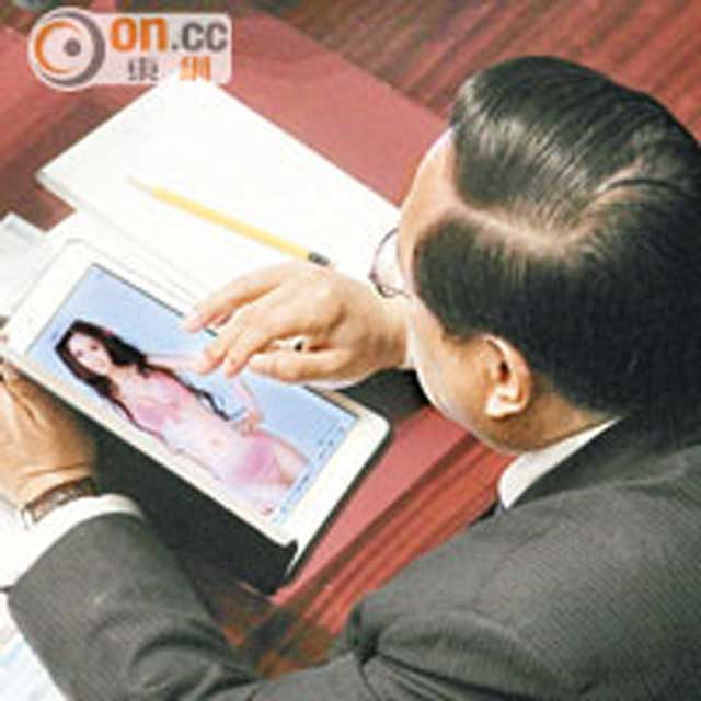hk-lawmakers-watch-sexy-video-8
