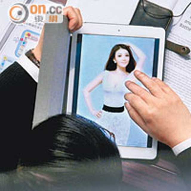 hk-lawmakers-watch-sexy-video-9
