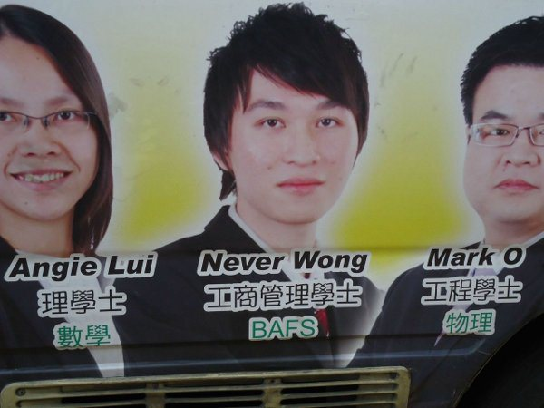 Funny Names: Hong Kong Is Full Of Ugly People According To New Study