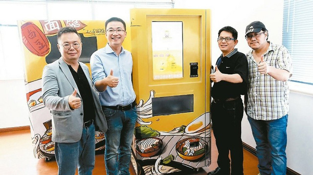 beef-noodle-vending-machine-2