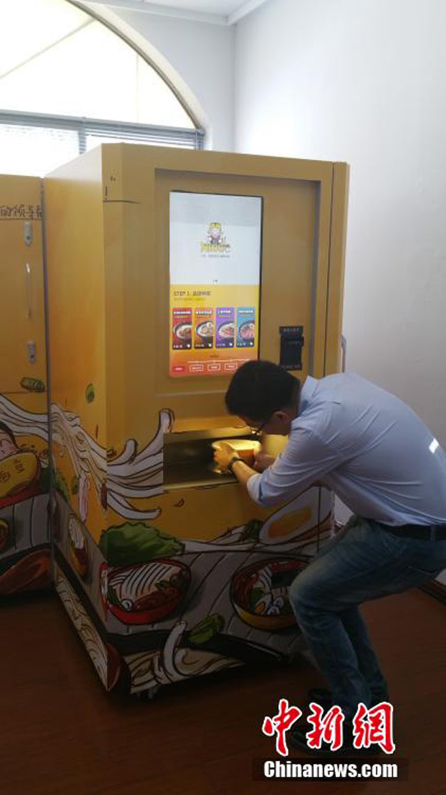 beef-noodle-vending-machine-4
