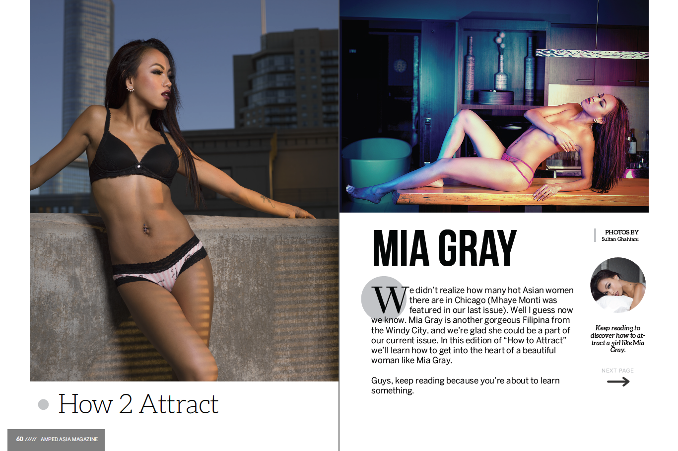 October 2015 Amped Asia Mia Gray