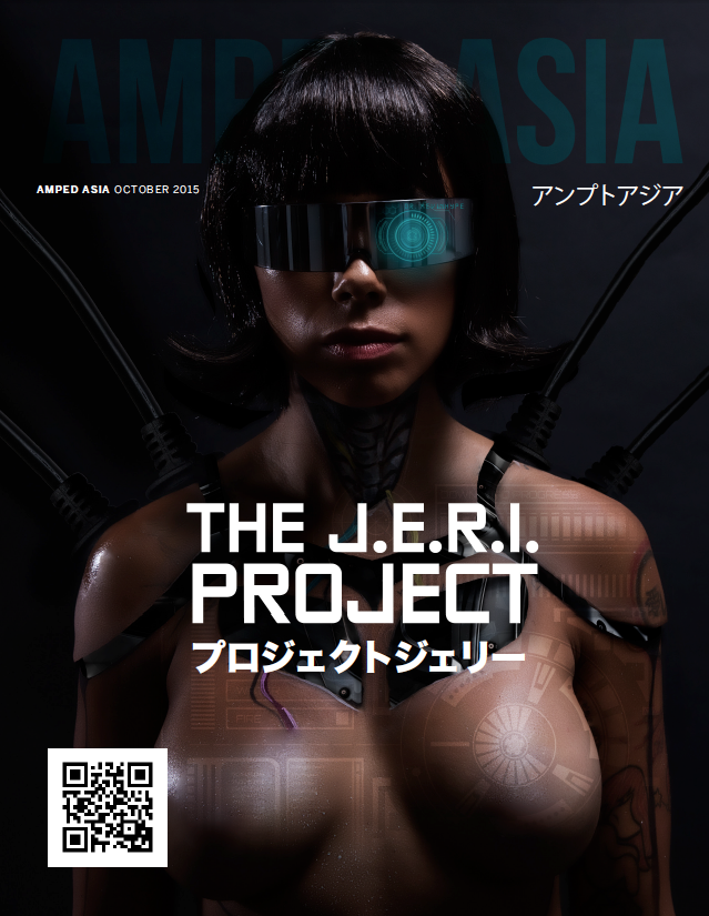 Jeri Lee Project J.E.R.I.