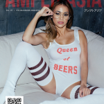 Danielle Lo Amped Asia Cover