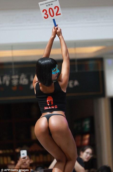 Gao Qian Ass