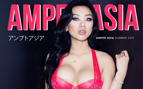 Lynn Chu is Your Cover for the Summer 2015 Double Issue